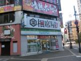 ファミリーマート JR八王子駅北口店
