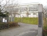 堺市立若松台中学校