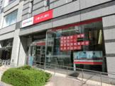 三菱UFJ銀行八王子支店
