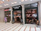 スターバックスコーヒー セレオ八王子北館店