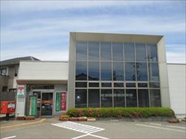 富山開郵便局の画像1