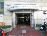八王子駅北口旭町駐輪場・バイク置き場