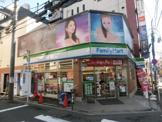 ファミリーマート 八王子みさき通り店
