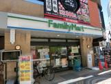 ファミリーマート 八王子ユーロード店