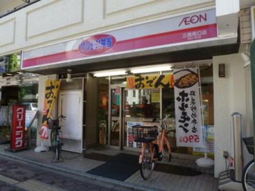 オリジン弁当 三鷹南口店の画像1