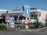 ローソン 八王子元横山町一丁目店