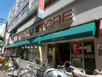 ザ・ダイソー 東急ストア三鷹センター店