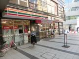 セブンイレブン 京王八王子駅前店