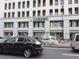 三井住友銀行天六支店