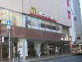 マクドナルド 京王八王子店