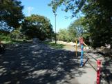 美しが丘西滝の沢公園