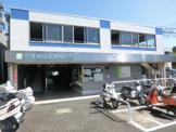 片倉駅駐輪場・バイク置き場