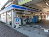 ローソン JR片倉店