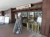 丸亀製麺スーパーデポ八王子みなみ野店