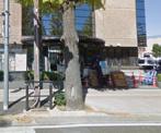 警視庁高尾警察署