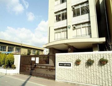 大阪市立友渕中学校の画像1