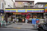 ミニストップ 東十条店