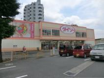 ザ・ダイソー狭山広瀬店