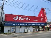 ジェーソン狭山入曽店