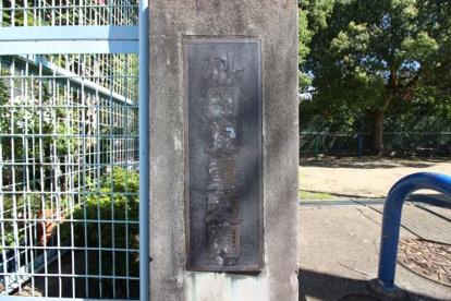 砂田児童公園の画像3