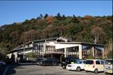 八王子市 市民部浅川事務所