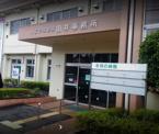 八王子市 市民部由井事務所
