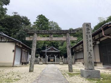 天神社(尼ヶ辻中町)の画像4
