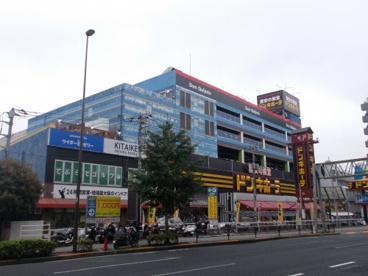 ドン・キホーテ 池袋駅北口店の画像1