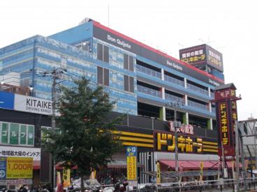 ドン・キホーテ 池袋駅北口店の画像2