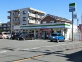 ファミリーマート坂戸南町店