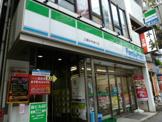 ファミリーマート 三鷹中央通り店