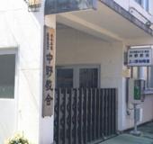 上ノ原幼稚園