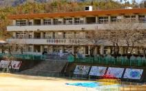 昭和中央小学校