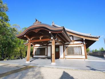 唐招提寺寺務所の画像1