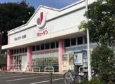 ジェーソン八王子宇津木台店