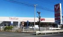 ヤオコー 川島店