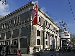 南都銀行永和支店の画像1