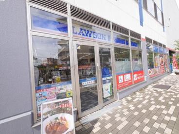 ローソン H横浜銀行アイスアリーナ店の画像1