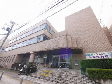 神奈川区役所 別館の画像1