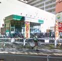 グルメシティ高尾店