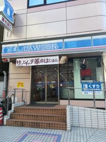 ローソン 恵比寿三丁目店の画像1