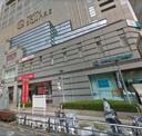 富士ガーデン八王子東急スクエア店