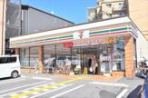 セブンイレブン 京都竹鼻堂ノ前店