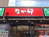 なか卯本郷三丁目店
