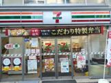 セブンイレブン 渋谷恵比寿1丁目東店