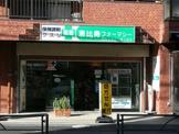 恵比寿フアーマシー