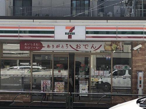 セブンイレブン本郷三丁目駅前店