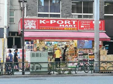 K-PORT (ケイポート) 恵比寿東口店の画像1