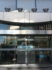 西武信用金庫恵比寿支店の画像1