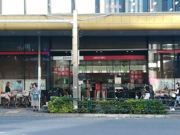 三菱UFJ銀行恵比寿支店の画像1